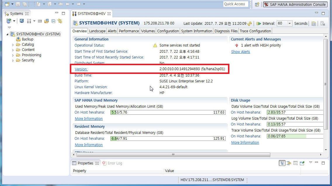 SAP HANA Revision Update(Command Method) – SAP S/4 HANA